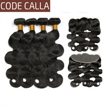 Code Calla Body Wave Indian Hair Bundles With Lace Frontal 100% Unprocessed Raw virgin Salon Human Hair Bundles Weave Extensions(China)