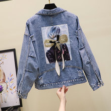 Spring Autumn Short Denim Jacket Women New Korean Loose Hole Three-dimensional Butterfly Knot Coat Student Jean Shirts Top