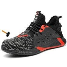 Мужские кроссовки со стальным носком дышащие безопасные защита