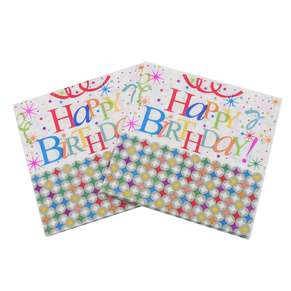 [Currently Available] Color Printed Napkin HAPPY Birthday Napkin Birthday Party Paper