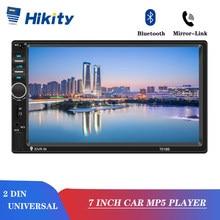 Hikity 2 Din Universal Car Radio Autoradio 7