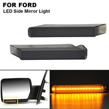 2Pcs Smoke Amber LED Under Side Mirror Turn Signal Lights For Ford F-150 2004-2014 Lincoln Mark LT 2006-2008 Indicator Lamp недорого