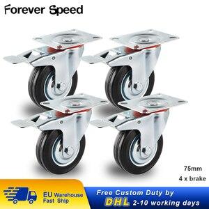 Image 1 - 4pcs 75mm Heavy Duty 200kg Swivel Castor Wheels Trolley Furniture Chair Casters Rubber Brake Trolley Wheel ruedas para mueble