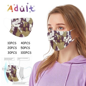 1-100PCS Adult Women and Men Disposable Face Mask Camouflage Printed Industrial Dustproof Mask Dustproof Safety Heath Mouth Mask