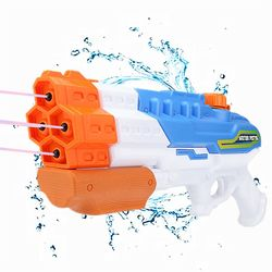 1200CC Water Gun Soaker 4 Nozzles Water Blaster Squirt Gun 30ft Water Pistol Water Fight Summer Outdoor Swimming Pool Beach Toys
