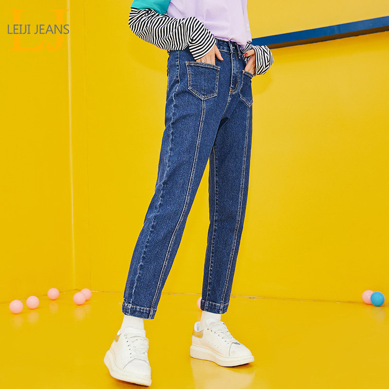 LEIJIJEANS New Arriavl Elastic Waist Loose Waist Girl Harem Pants Beam Feet Pants Fashion Blue Plus Size Loose Women Jeans 9090