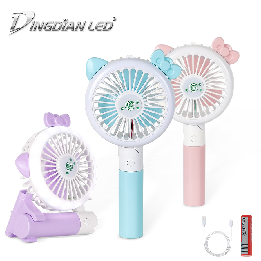 Noverty Summer Fan Table Lamp Foldable Hand-held Fan Portable Fan 5W Battery USB Charging LED Fan Light 18650 1200mA With Fan