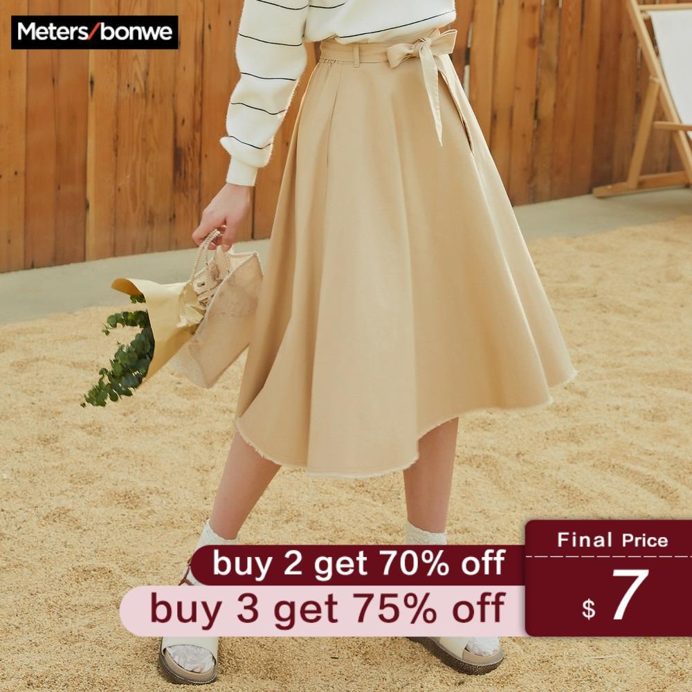 Metersbonwe High-Waisted Skirt Women's Autumn Winter New Arrival Sashes High-Waisted Milk Apricot A-Line Skirt Full Skirt