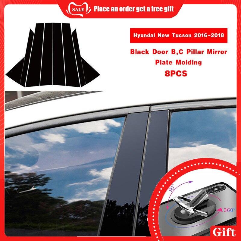 Pcmos 2019 porta b, c pilar espelho placa de moldagem guarnição preto novos ajustes para hyundai tucson 2016-2018 exterior peças cromo estilo