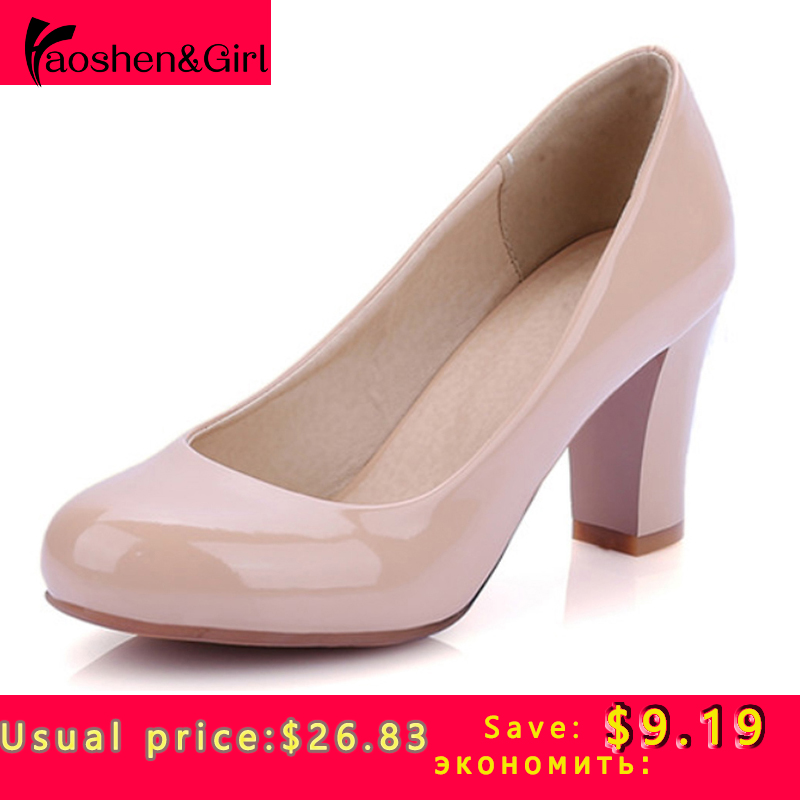 Haoshen&Girl Plus Size12.5 31-47 Women High Heel Shoes Pumps Thick Heels Nude Color Pumps Wedding Spring Summer Leather Shoes