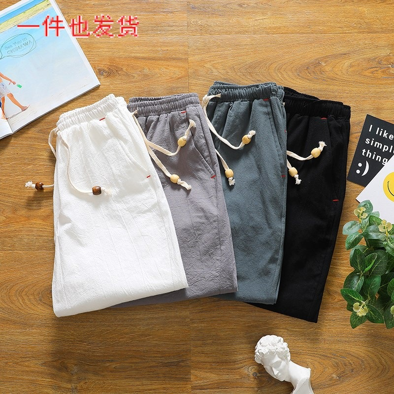 Is A Short All Five Pants Iron Youth Without Gold Repair Spring And Summer Non-Flow Magnetic Pants Live No Greenish Blue Body Li