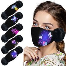 Produtos borboleta universal imprime smog-máscara lavável para adultos na europa e américa filtros mascarillas reutilizables 10.3
