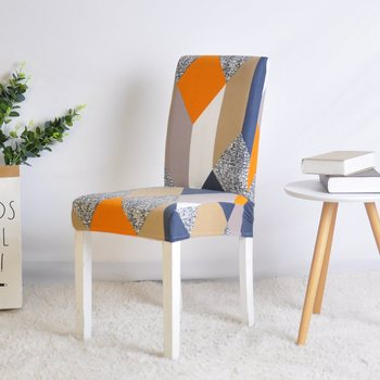 Stretch Elastic Chair Cover 2