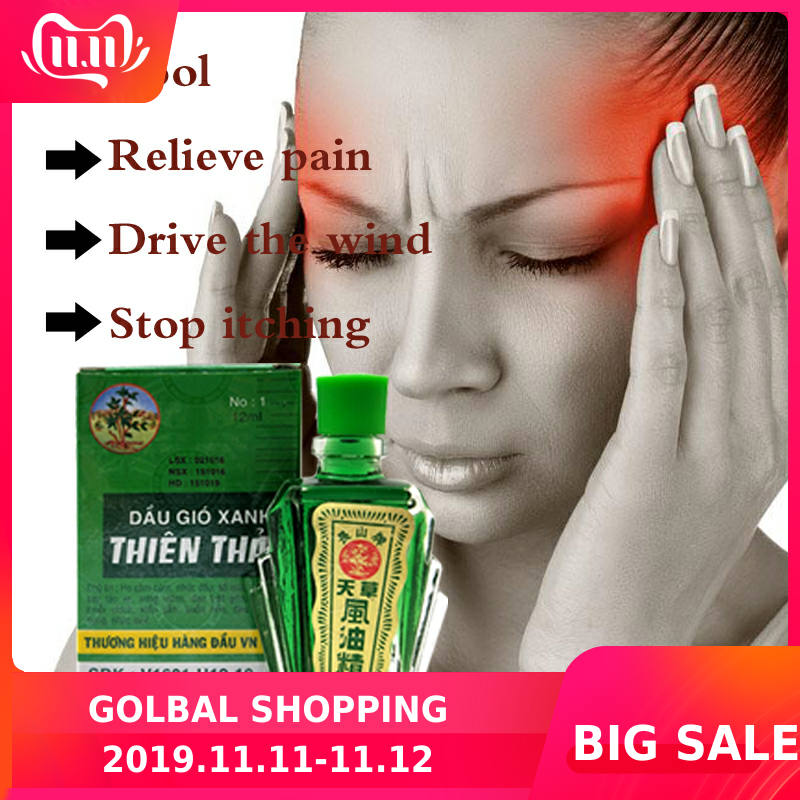 2pcs/lot 100% Vietnam Balm Refreshing Oil 12ml For Headache Dizziness Medicated Oil Rheumatism Pain Abdominal Pain Fengyoujing