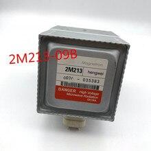 1PCS 2M213 Mikrowelle Magnetron für LG 2M213 09B 2M213 09B0 (Um die sechs loch quer universal)
