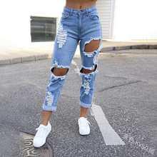 Streetwear Women Pencil Pants Ripped Jeans For Women High Waist Cargo Pants Women Fashion Vintage Hole Mom Jeans Denim Trousers