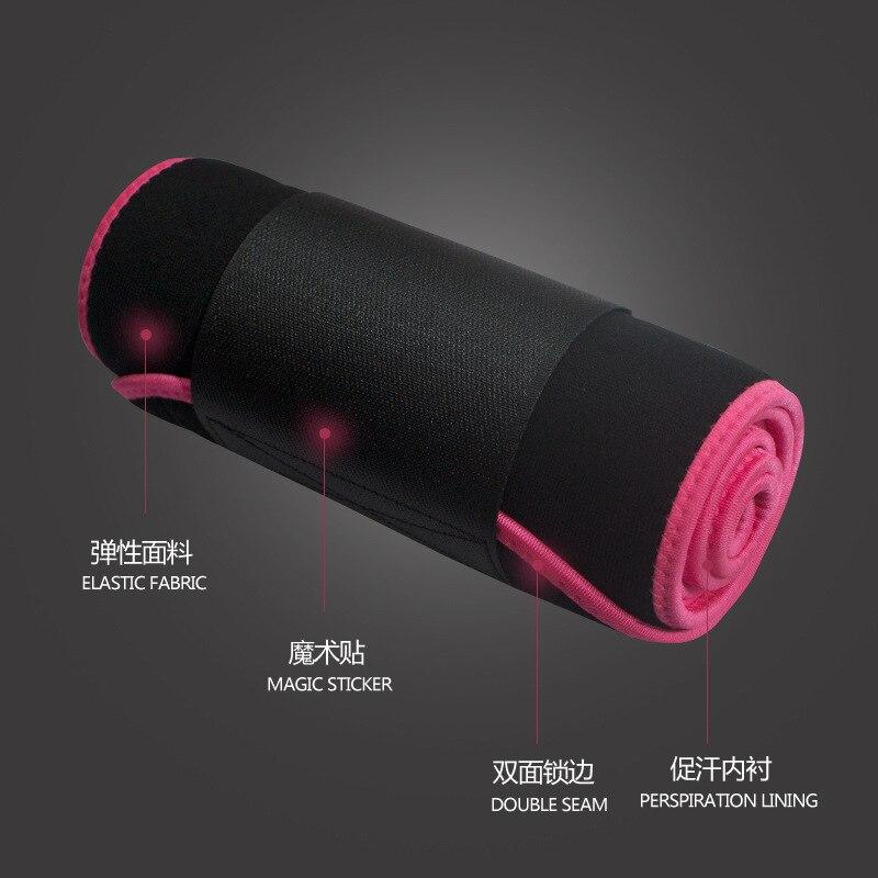 Customizable Processing Waist Training Belt Sports Violent Khan Belly Holding Fixing Band Yoga Corset Bandage Cloth