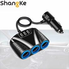 цена на 3 USB Car Charger 3 Way Auto Sockets Car Cigarette Lighter Fast Adapter Lighter Splitter Lighter 5V 3.1A Output Power 12V/24V