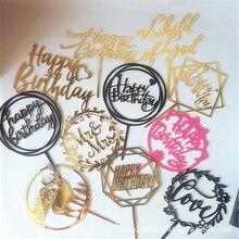 1 шт. золотой серебряный черный цвет торт Топпер акриловый Топпер для торта «С Днем Рождения» десерт украшения на день рождения милые подарки