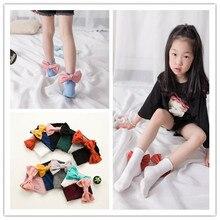 Children Socks Design Boomer Stockings Heel Bow Volume Edge Cotton Socks