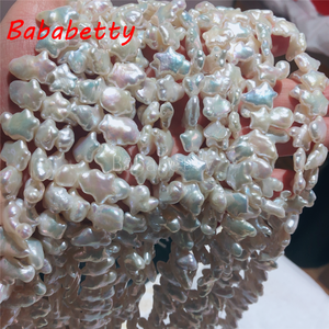 Image 4 - White FRESHWATER PEARLS  STRAND AAA Reborn keshi Nucleated Baroque pearl  loose  beads  around 40CM