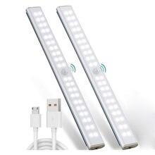 Pir беспроводной светодиодный светильник с датчиком движения