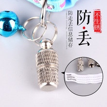 Pet ID card, loss-proof necklace, cat and dog pendant, pendant waterproof storage, metal pet Pendant