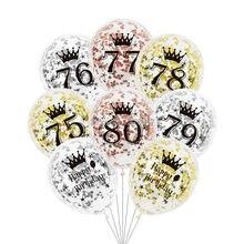 6 шт./лот, воздушные шары на день рождения с цифрами 75 76 77 78 79 80, розовое золото, серебро 75-го 78-го 80-го, вечерние украшения, прозрачный воздушный...