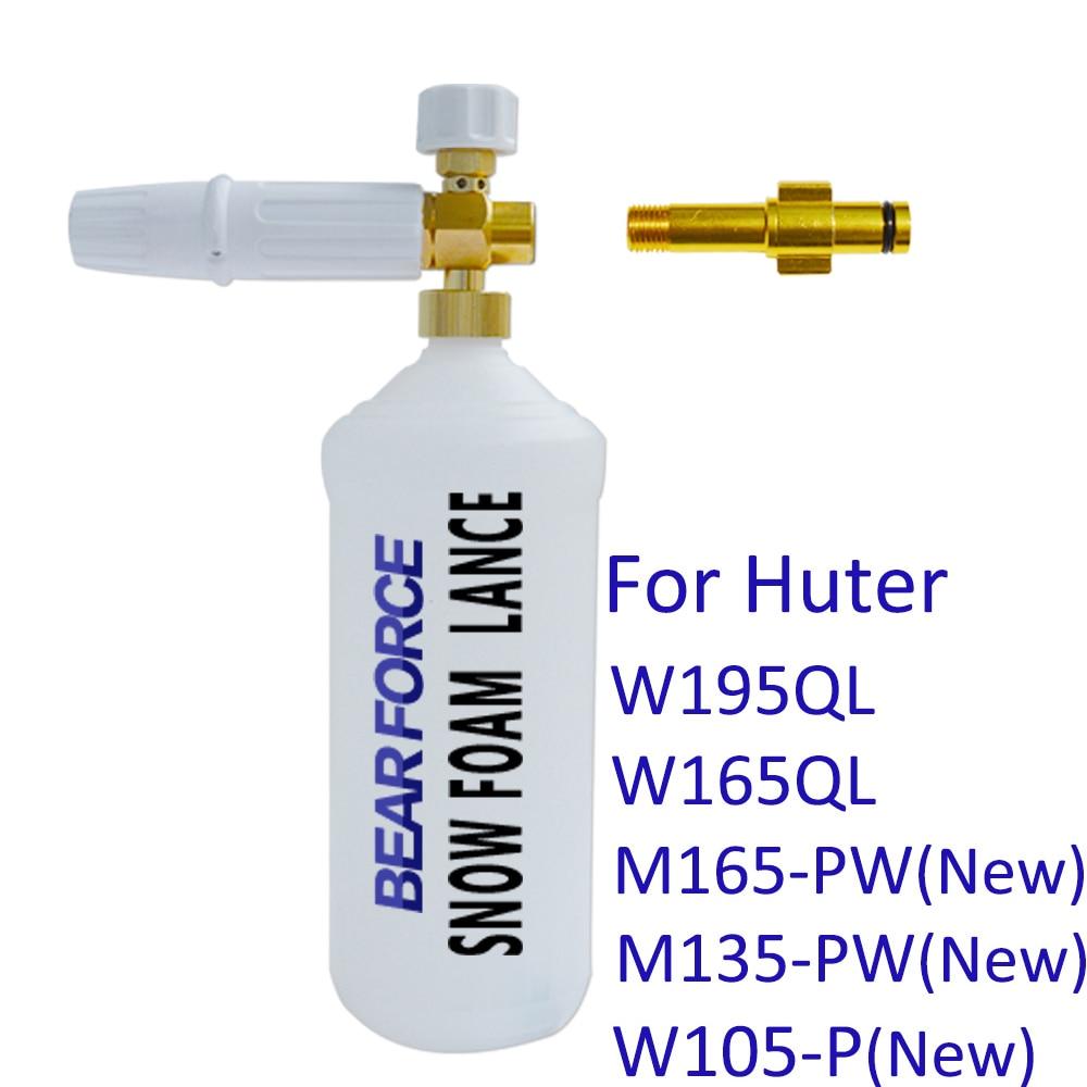 Pressure Washer Snow Foam Lance Car Washer Soap Foam Generator Foam Clean Nozzle For Huter W105-P M135-PW M165W-PW W165QL W195QL