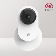 YI Home cámara IP para el hogar, sistema de detección humana, detección de sonido, wifi, 1080G, aplicación para teléfono/PC, 2,4 p HD con IA