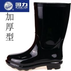Shanghai Warrior/мужские непромокаемые туфли на толстой подошве; непромокаемые короткие ботинки; Рабочая обувь; защитная обувь; 818
