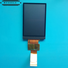 цена на LCD display Screen for  EDGE 800 EDGE 810  for  LCD  Screen without backlight Repair replacement