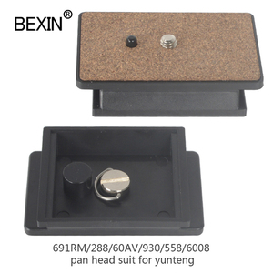 Image 4 - Snel Laden Camera Quick Release Plaat Voor Yunteng VCT 950 880 870 860 588 8008 Statief CX686 C600 DC70 Voor Velbon PH368 QB 6RL