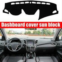 цена на For changan CS75 2013-2017 Right and Left Hand Drive Car Dashboard Covers Mat Shade Cushion Pad Carpets Accessories