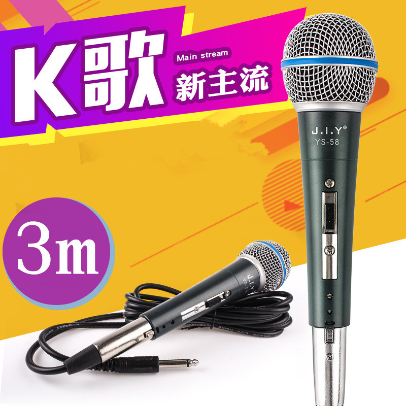 Metal 6 5MM Jack Karaoke Microphone MIC Handheld Dynamic Wired Dynamic Microphone Clear Voice for Karaoke Vocal Music Performanc