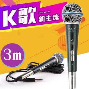 Metal 6.5MM Jack Karaoke Microphone MIC Handheld Dynamic Wired Dynamic Microphone Clear Voice for Karaoke Vocal Music Performanc top quality ksm8 professional karaoke dynamic super kidney vocal wired microphone microfone microfono microphone