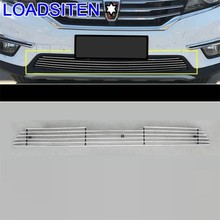Styling Mouldings Decoration Modified Modification car auto Accessories Racing Grills 16 17 18 FOR Morris Garages MG RX5