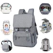 Модная сумка для подгузников для мам, многофункциональная Большая вместительная сумка для детских подгузников, сумка для хранения, сумка для мам, рюкзак для путешествий, сумка для подгузников