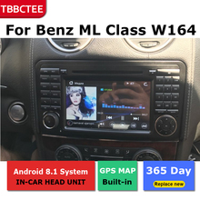 цена на 2 Din Android radio bluetooth GPS Navigation wifi Stereo video For Mercedes Benz ML Class W164 2005-2012 Car Multimedia Player