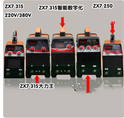 Za darmo 250A/315A 220V kompaktowy Mini MMA spawacz przetwornica maszyna do spawania łukowego spawacz z ZX7 250/315 IGBT w Spawarki łukowe od Narzędzia na