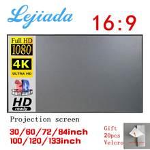 LEJIADA Projektor einfache vorhang Anti-licht bildschirm 60 72 84 100 120 zoll home außen büro tragbare 3d HD projektor bildschirm