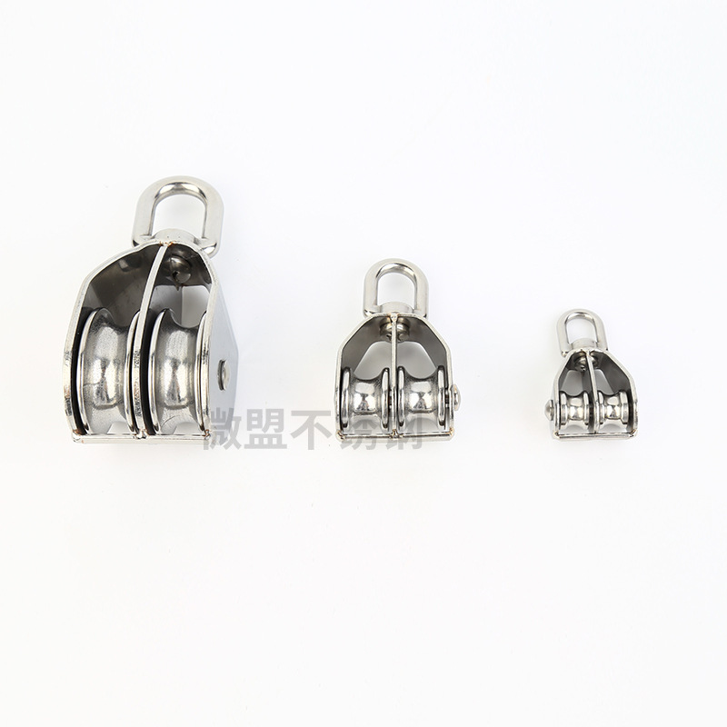 304 Stainless Steel Roller Double Pulley Lifting Pulley Fishnet Roller Traction Roller Two-Wheel Stroller Marine Roller