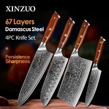 XINZUO 4 ชิ้นชุดมีดครัวชุดVG10 เหล็กดามัสกัสขนาดใหญ่CleaverมีดเชฟมีดสแตนเลสสตีลมีดRosewood Handle
