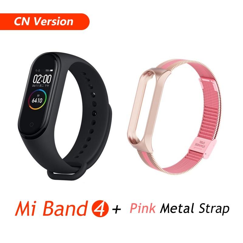 CN Add Pink Metal