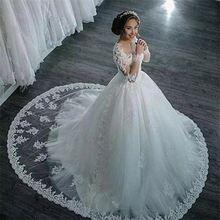 Элегантное свадебное платье трапеция с длинным рукавом принцессы
