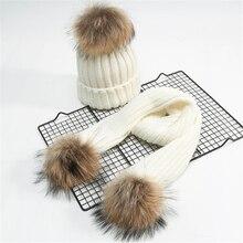 Осенне-зимний детский шарик из меха енота, шерстяная шапка для мальчиков и девочек, Модная вязаная шапка, комплект теплой шапки, головной убор