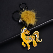 D&Rui Jewelry 2019 Hot Creative Animal Keychain for Men Kids Woman Trendy Charms Cartoon Horse Pompon Metal Keyring Key Chain