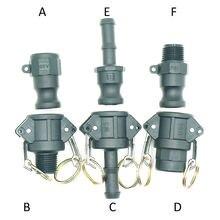 ПП пластиковые соединения camlock от 1/2 до 1 дюйм быстроразъемный