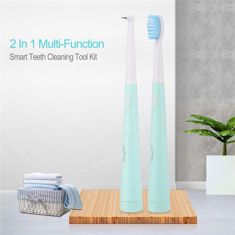 Электрическая зубная щетка 2в1, высокочастотный набор для чистки зубов с вибрацией, удаление зубного камня, отбеливание зубов, уход за полос...
