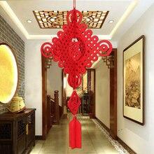 Лампа 3D фонарь китайский красный фонарь китайский стиль красивый праздничный традиционный 1 3 украшения в сборе удача